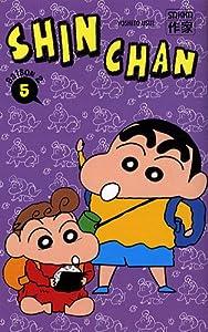 Shin Chan Saison 2 Tome 5