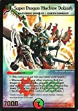 Best Duel Masters Cards - Generic Super Dragon Machine Dolzark Holofoil Duel Masters Review
