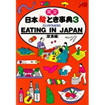 Japan in your Pocket! Band 3: Eating in Japan