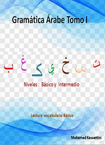 gramática  árabe Tomo I: Libro de Lectura Básica   -Gramática árabe Básica- por Mohamed  Kessentini