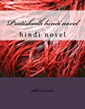 Pratishodh: Hindi novel