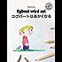 Egbert wird rot/エグバートはあかくなる: Kinderbuch Deutsch-Japanisch (zweisprachig/bilingual)