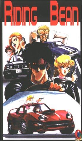 Modern Graphics GmbH Riding Bean - Anime [VHS]