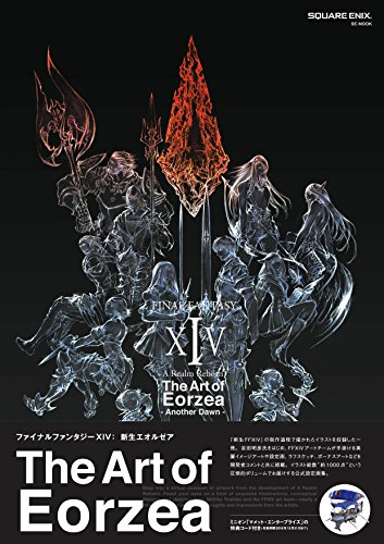 final-fantasy-xiv-a-realm-reborn-the-art-of-eorzea-another-dawn-se-mook
