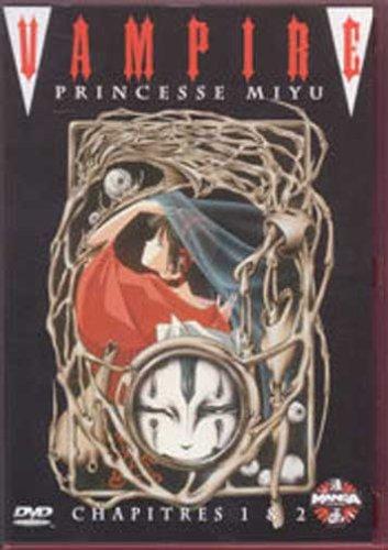 Vampire Princess Miyu - Volume 1