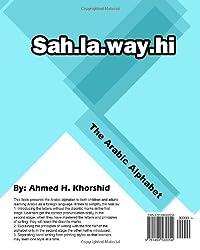Sahlawayhi: The Arabic Alphabet in Color