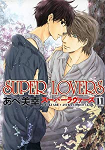Super Lovers Edition simple Tome 11
