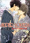 Super Lovers T11