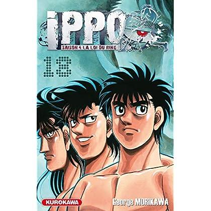 Ippo - saison 4, La loi du ring - tome 18 (18)