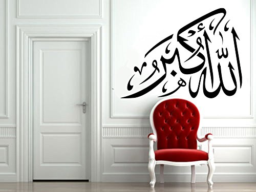 proverbes-arabes-modele-salon-chambre-decoration-autocollants-autocollant-amovible-pvc-sticker-mural