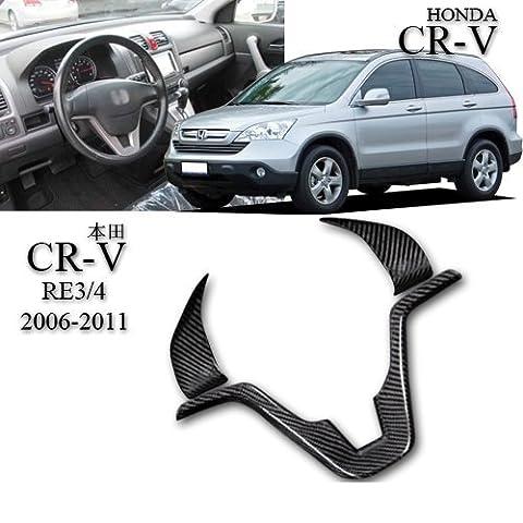 Carbon Fiber Steering Wheel Cover for Honda CRV 2007-2011 (A)