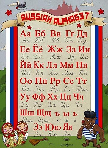 Schwarz Creations My Russisches Alphabet (a4-a1Poster, Leinwand) --ABC Sprache Bildung Diagramm, A4 (210/297mm or 8.3/11.7inches)