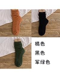 GRHY Otoño e invierno montones de calcetines College viento Color Sólido tubo Larga calcetines de lana gruesa botas,un tamaño, negro + naranja + verde del Ejército