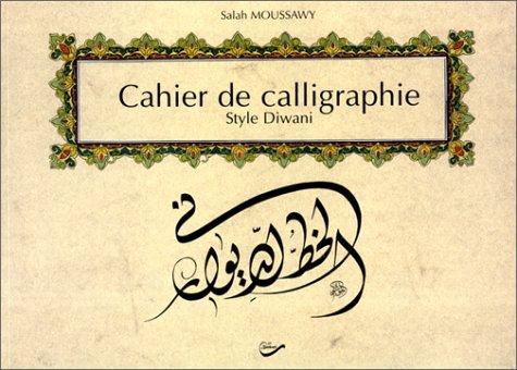 Cahier de calligraphie arabe diwani