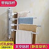 Rotierende Handtuchhalter Handtuchhalter Toilette Raum Aluminium Aktivität Handtuch hängen Badezimmer Anhänger perforiert 4