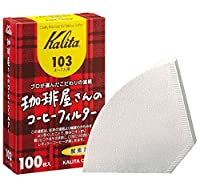Kalita 103 Paper Filters