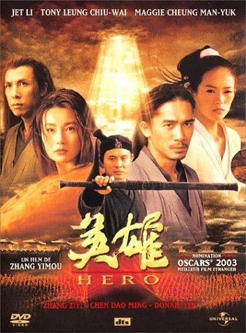 Hero - Édition Collector 2 DVD