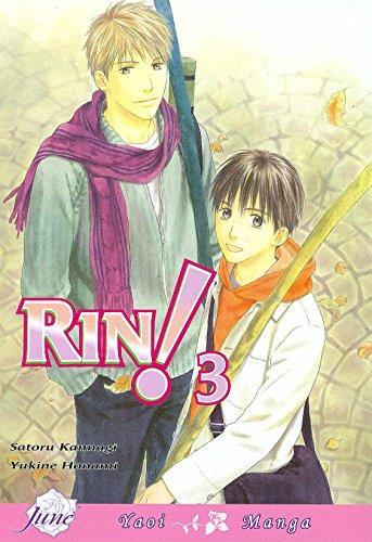 rin-3