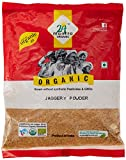#4: 24 Mantra Organic Products Jaggery Powder, 500g (Pack of 3)
