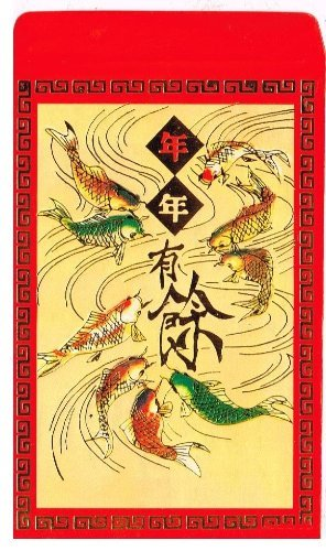 Happy New Year Red Envelope with Gold Fish - Prosperity over the Year!-Chinese New Year 02/19/2015 of the Ram! by DLaw