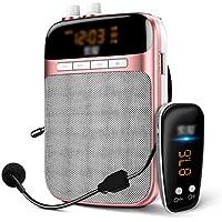 Loudspeakertu Altavoz Altavoz Little Bee Altavoz portátil Bluetooth de Alta Potencia dedicado megáfono inalámbrico (Color : C)