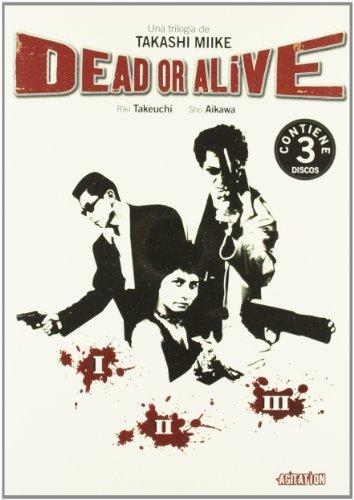 A Bullet for Joey (Region 2) Edward G. Robinson