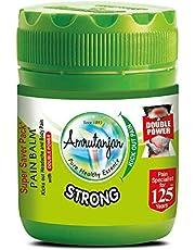 Amrutanjan Strong Double Power Pain Balm (50 ml)