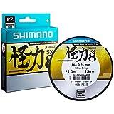 Shimano Kairiki SX8 0.07mm, 4.5kg, 150m, Stahlgrau, 8 x Geflochtene Angelschnur, 511006G0164MS