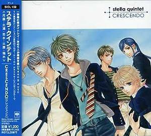 Stella Quintet -  CRESCENDO