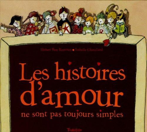 """<a href=""""/node/4372"""">Les histoires d'amour ne sont pas toujours simples.</a>"""