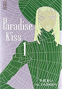 Paradise Kiss Edition simple Tome 1