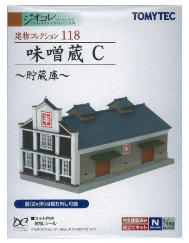 Nendoroid Yuruyuri seat red light (non-scale ABS & PVC painted action figure) (japan import)