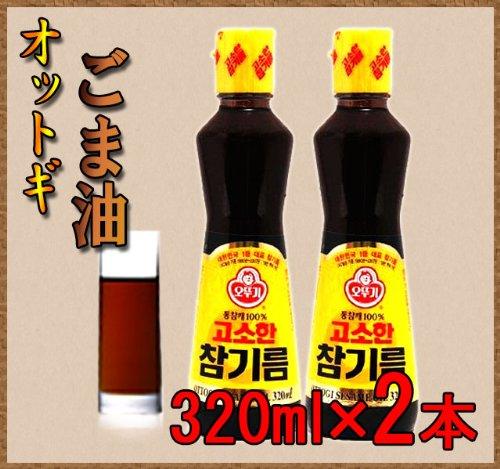 ouvrir-vente-ottogi-ssame-320ml-dhuile-2-pack-de-super-heureux-abordables-5000-yens-ou-plus-jusqu-ce