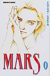 Mars Edition simple Tome 0