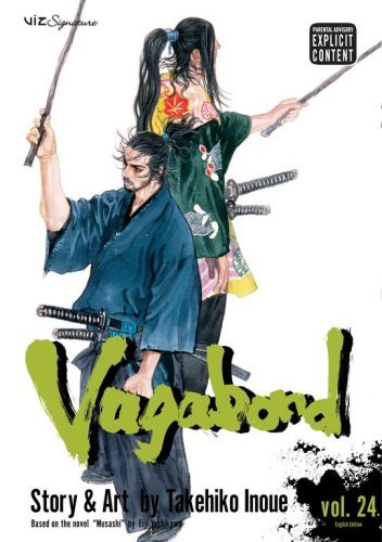 Vagabond, Vol. 24 by Takehiko Inoue (February 20,2007)
