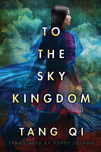 to-the-sky-kingdom