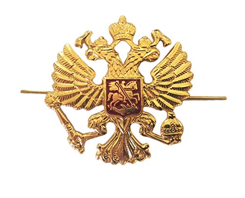 Shipment from Russia Russian Army Military Imperial Eagle Crest Cossack Trapper Ushanka Hat Cap Beret Metal Pin Badge Kokarda by GanwearÃ?®