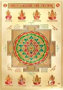 Shree Ashta Laxmi (Lakshmi) Yantra - Blessed and Energized Devine Shield Poster (Size: 8X12 Inches Unframed)