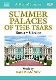 Summer palaces of the Tsars