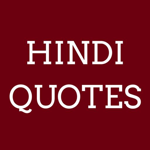 Hindi Suvichar - Hindi Quotes: Amazon co uk: Appstore for
