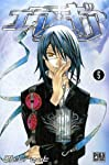 Air Gear Edition simple Tome 5