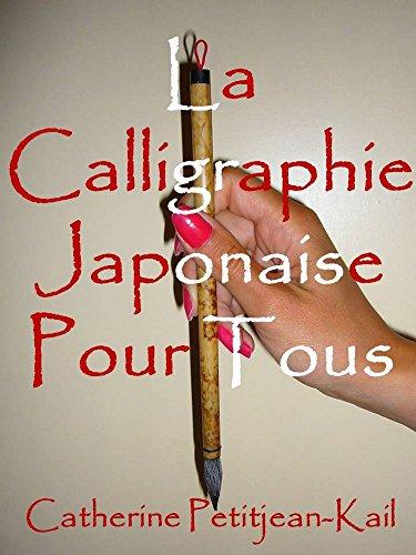 La Calligraphie Japonaise pour Tous par Catherine Petitjean-Kail