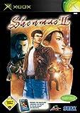 Shenmue II -