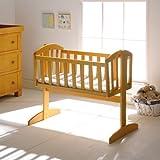 East Coast Nursery Vienna Swinging Crib_Parent