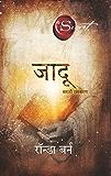 The Magic (Marathi) (Marathi Edition)