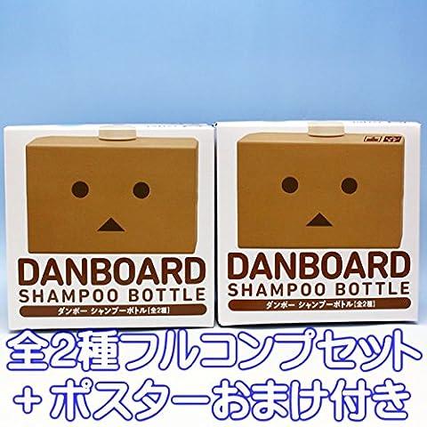 Cardboard shampoo bottle DANBOARD SHAMPOO BOTTLE Yotsubato Anime prize Taito all two Furukonpu set Poster