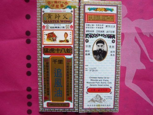 master-wong-moum-fu-s-oil-40-ml-chinese-herbs-oil-for-wounds-and-pains-muscular-pail-burns-cuts-spra