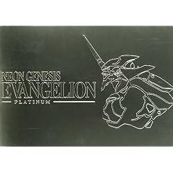 Neon Genesis Evangelion(platinum edition) (serie completa)Episodi01-26