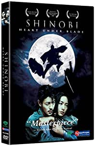 Shinobi: The Movie - Heart Under Blade [DVD] [2005] [Region 1] [US Import] [NTSC]