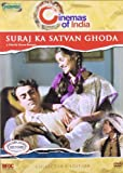 Suraj Ka Satvan Ghoda